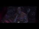 Дракс стал невидимым - Мстители: Война бесконечности [ Avengers: Infinity War Звёздный Лорд, Гамора, Крис Прэтт, прикол угар]