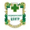 """Медицинский центр """"Кравира"""""""