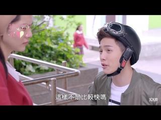 Внимание, любовь! | Attention, Love! | Shao Xi Li Zheng Wo Ai Ni - 5 серия