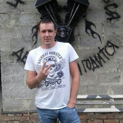 Юра Винников