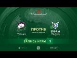 Virtus Pro vs VGJ.Storm — игра 1