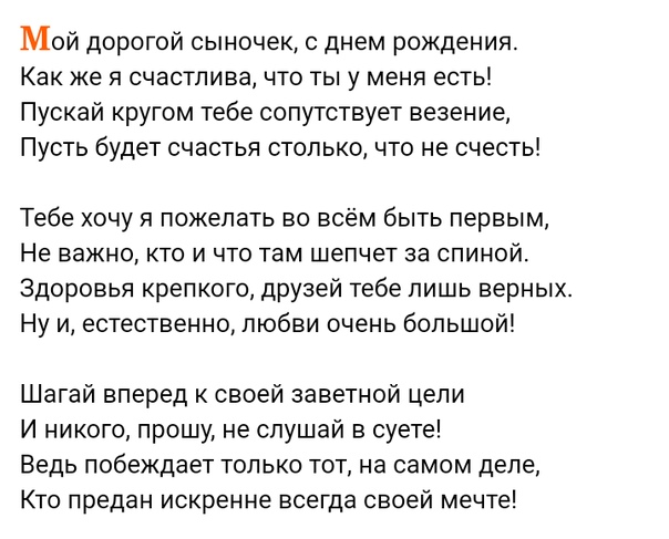 Фото №456239119 со страницы Ларисы Лебеденко