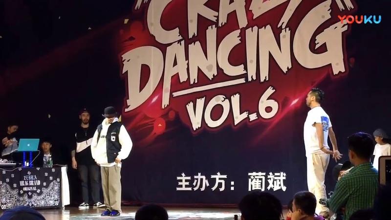 Greenteck vs Gucchon FINAL Poppin 1 on 1 - Crazy Dancing Vol.6 (2019)