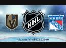 Vegas Golden Knights vs New York Rangers | 16.12.2018 | NHL Regular Season 2018-2019