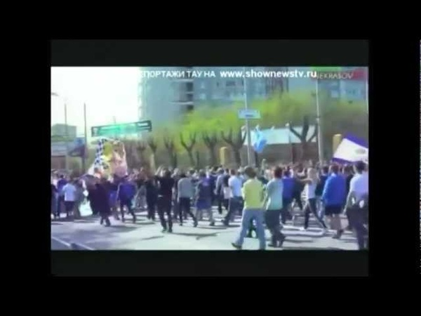 Массовый дебош динамовских фанатов на ЦС