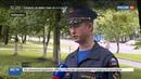 Новости на Россия 24 Картины размытого Хабаровска что разрушил ливень