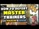 5 Tips How To Beat MASTER TRAINERS in Pokemon Lets Go Pikachu and Eevee!