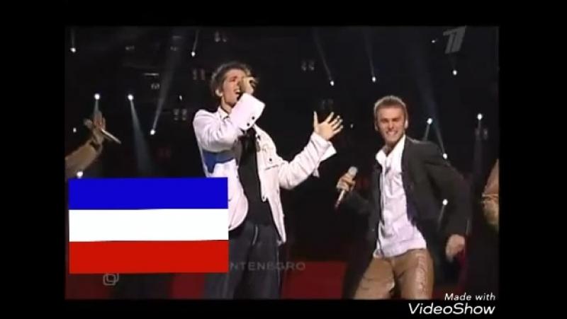Сербия и Черногория на Евровидении 2004-2005-е годы мой топ 2