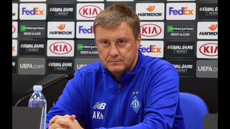 «Астана» — «Динамо»: предматчевая пресс-конференция Александра Хацкевича и Дениса Бойко