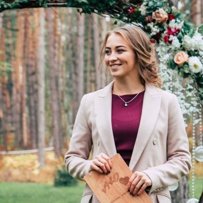 Юлия Лопухова