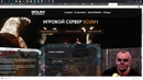 SCUM GAME 0.1.17.9119 ПИРАТКА ПО СЕТИ BY DOCGAMESLIVE с апдейтером , обновление проекта