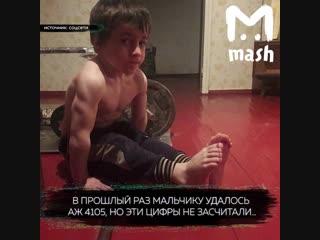 Рахим Кураев отжимается на рекорд 3202 раза.