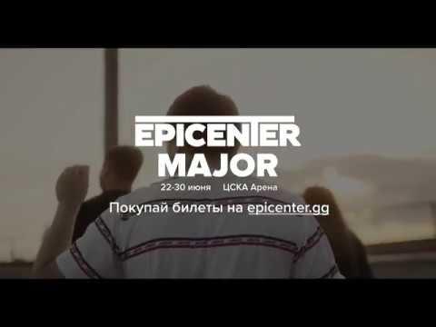 9pasha приглашает на EPICENTER Major 2019!