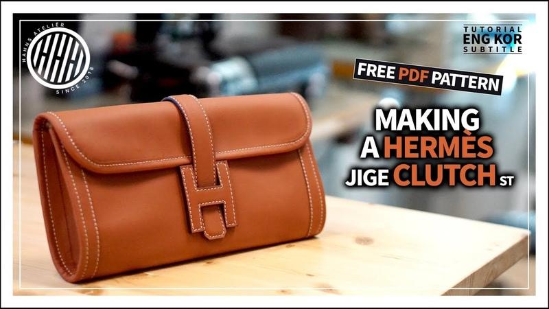 [가죽공예] 에르메스 지제st 클러치백 만들기 Making a HERMÈS Jige Clutch st Leathercraft DIY Free pattern