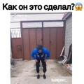 #СмейсяВместеСнами