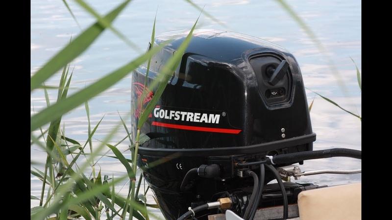 Лодочный мотор (Parsun) Golfstream Т5ВМS и ХАНТЕР 320 Л (ЛОДКА ПВХ). Приключения, всё без прикрас!
