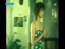 Наана Чанкова Полнолуние 1989
