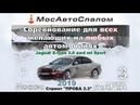 Jaguar X type 3 0 awd mt на спринте ПРОБА 3 3 03 03 2019