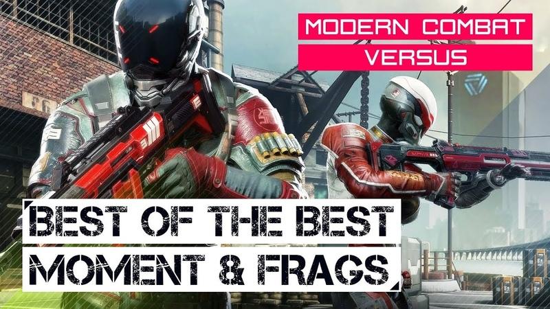 Лучшие моменты Modern Combat Versus
