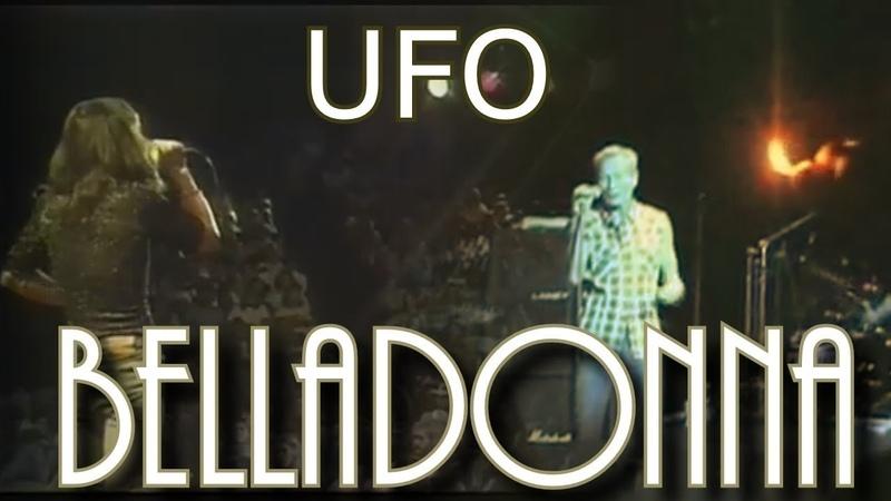 UFO - BelladonnaНе дотянуться, не дотронуться*