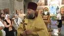 Протоиерей Андрей Галухин проповедь в Неделю 3 ю по Пятидесятнице 17 июня 2018 г