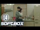 [Озвучка SOFTBOX] Мой ID - Каннамская красотка 14 серия