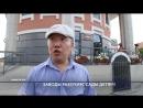 В Улан Удэ молодые родители добиваются путевок в детские сады через суд