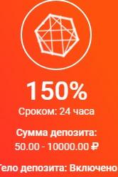 Remington - 50% за 24 часа