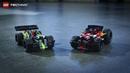 Конструктор Лего Техник - Красный гоночный автомобиль