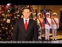 Новогоднее обращение главы ДНР А. Захарченко 31.12.2014