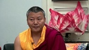 Кхенпо Наванг Намгьял Плод буддийской практики четыре тела Будды