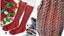 КРАСИВЫЙ узор спицами по кругу для носков и шапок/ Замочек / Мастер-класс по вязанию