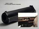 Назначение и устройство частей и механизмов 9-мм пистолеета Макаарова