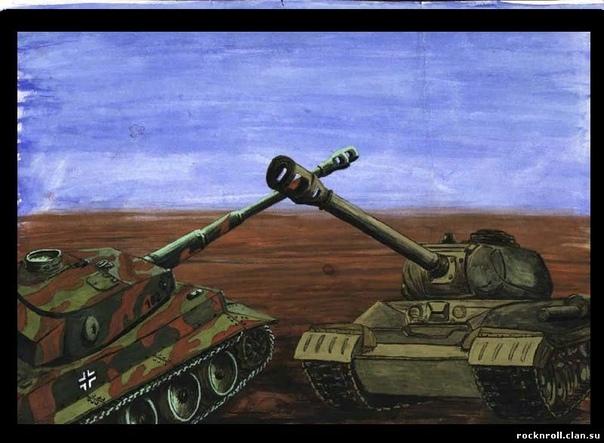 """Немецкий танк """"Тигр"""" против советского ИС-2"""