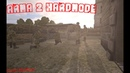 Arma 2: Operation Arrowhead | HARDMODE | 1