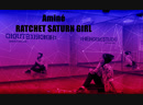 AMINE - RATHET SATURN GIRL (shycrowns freestyle)