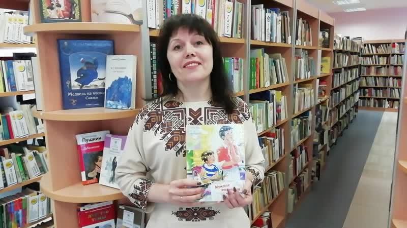 Видеообзор книжных новинок