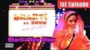 Bharti Singh Launch Her Chat Show Bharti Ka Show Aana Hi Padega