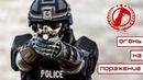 ЗАДЕРЖАНИЕ СО СТРЕЛЬБОЙ. Применение огнестрельного оружия сотрудниками полиции 2018
