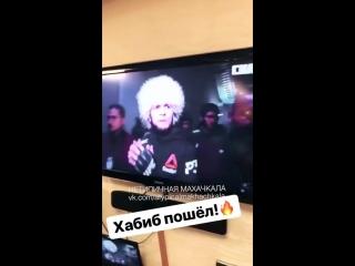 Инстаграм: Николай Соболев в день боя Хабиб и Конор [Нетипичная Махачкала]