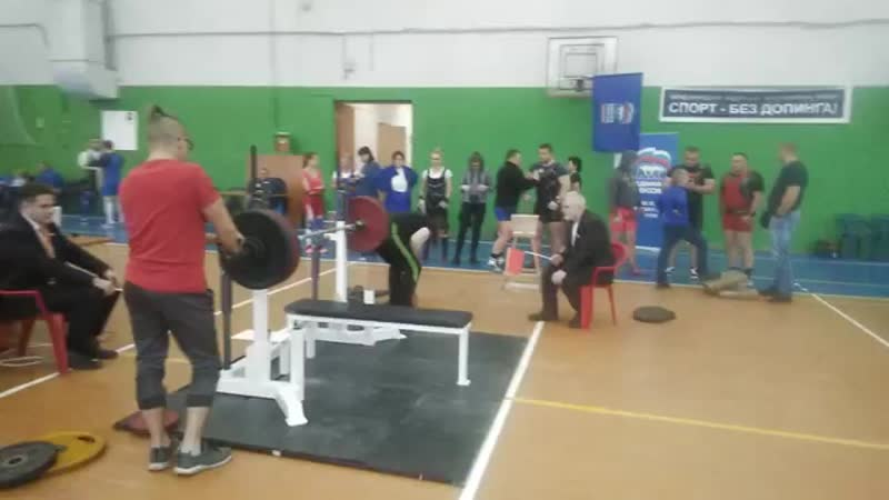24.11.2018 Open Russian Powerlifting Championships WDFPF( Reutov)