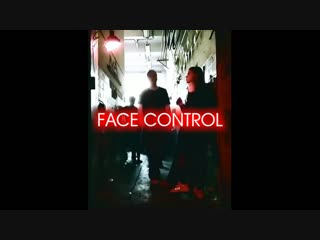 hedonism 2601 face control