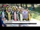 Спільна Хресна Хода і молебень за Україну ¦ 1030 річчя Хрещення Київської Русі-України