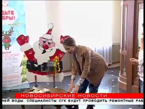 125 000 рублей для детей сирот собрали в рамках акции Будьте добры Театр Глобус