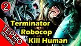 Термо Комикс - Terminator Robocop Kill Human - 2 ОБЪЕКТ Робокоп против Терминатора