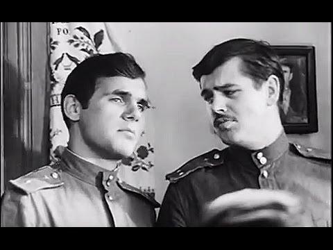 Смуглянка молдаванка Фильм В бой идут одни старики