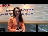 Стажеры INKOMPASS: Сона Мамедова