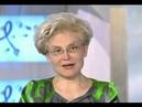 Здоровье (грудное вскармливание, боль в позвоночнике, сердце, победить старость) 2011 07 31