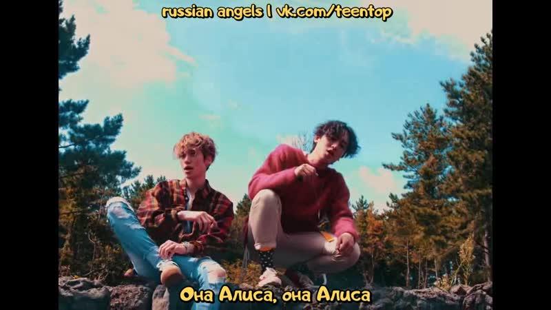 [RUS SUB] V-Hawk(브이호크) - ALICE (feat. NIEL(니엘))