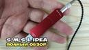 SMSL iDEA - отправляем на покой FiiO X5. Полный обзор
